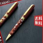 加賀蒔絵 木製漆芸ボールペン 桜ちらし LT35-2s tirashi (110-040F)(送料込・送料無料)