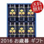 お歳暮 ギフト やま磯 初摘み味付海苔ギフト No30 YA-30N (C035-01) (送料込・送料無料)