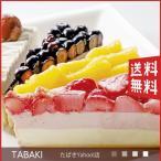 (産地直送)銀座千疋屋 銀座フルーツタルトアイス PGS-154 (135-R015)(送料無料)