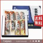 (産地直送)羅臼産 秋鮭の漬魚味くらべ 5368 (140-R051)(送料無料)