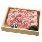 (産地直送/送料無料)仙台牛サーロインステーキ3枚(200) (-142-T043-) | 内祝い ギフト お祝