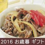 お歳暮 ギフト (産地直送)国産黒毛和牛切落し1kg (2W28-077)(送料無料) お歳暮 肉