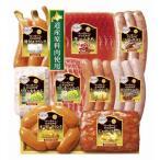 (お歳暮 ギフト)(産地直送/送料無料)丸大食品 北海道物語 HDS-50 (2Y23-083)