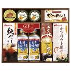 日清&和風食品ギフト YN-50R (-493-073J-) | 内祝い ギフト 出産内祝い 引き出物 結婚内祝い 快気祝い お返し 志