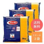 バリラ(Barilla) スパゲッティーニ No.3 (1.4mm) 1ケース(5kg×3袋)送料無料 パスタ 業務用