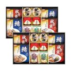 宝幸 和の食卓バラエティギフト(DHT-40K)×2セット 缶詰 アウトレット 送料無料