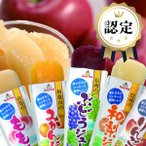 シャーベット アイス ゴールドパック 凍らせておいしい 国産100%フルーツジュース 5種×各4本セット(合計20本)送料無料