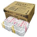 ショッピング金芽米 【送料無料】東洋ライス タニタ食堂 金芽米ごはん 国産 160g 3食パック×8セット