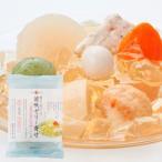 【送料無料】丸善 冷製 懐石おでんジュレ仕立て 甘酢たれ付き 10食(夏季限定品)