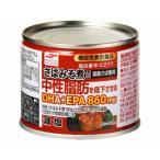 【送料無料】マルハニチロ 減塩 さばみそ煮 中性脂肪を低下させる 190g×48缶【機能性表示食品】