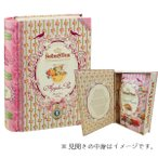 SebaSTea セバスティー BOOK型 紅茶 アップルパイ 100g(リーフティー) new  送料無料
