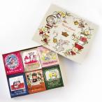 紅茶 カレルチャペック All About Tea 缶 6種×各5P 母の日 母の日ギフト プレゼント 送料無料
