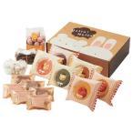 お歳暮 御歳暮 焼き菓子 ドーナツ ギフト カリーノ アニマルドーナツ&焼菓子セットB CADY-40 お取り寄せスイーツ 送料無料