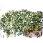 こだわり乾燥野菜 九州産 青ねぎ 10g×10袋 【吉良食品 ドライ 干し 国内産100% 国産 葱】