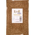 豆力 北海道産 玄小麦(ゆめちから) 1kg
