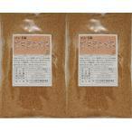 豆力 インド産 良質アマランサス 1kg(500g×2袋)