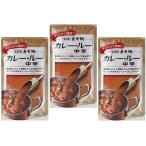 コスモ直火焼 カレールー 中辛 170g×3袋  【コスモ食品 フレーク】