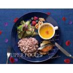 スーパーフード9(雑穀ミックス) 20g×6包(120g) ×12袋  【もち麦 アマランサス チアシード キヌア】
