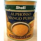 世界美食探究 アルフォンソ マンゴーピューレ 2号缶 850g   【訳あり お得 大特価 MANGO PUREE 正栄食品工業】
