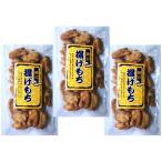 ソイビンフーズ 納豆揚げもち 80g×3袋  【納豆菓子 煎餅 おかき かき餅】