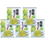 大島食品工業 蒟蒻ゼリーの素(マスカット) 75g×5袋   【粉末 製菓材料 業務用 国産 国内産 こんにゃくゼリー 葡萄】