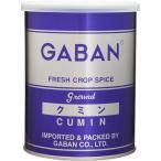 GABAN クミンパウダー(缶) 200g×12個   【スパイス ハウス食品 香辛料 粉 業務用 Cumin 馬芹】