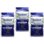 GABAN ブラックペッパーホール(袋) 100g×3袋   【スパイス ハウス食品 香辛料 粒 シード 業務用 黒胡椒 Black pepper こしょう】