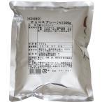 正栄食品 チョコスプレー(円柱状) 500g    【