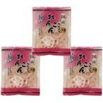 国産 レンコンスライス 80g×3袋   【国内産 おせち 煮物 汁物 蓮根水煮】