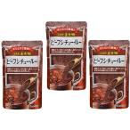 【宅配便送料無料】  コスモ直火焼 ビーフシチュールー 150g×3袋    【コスモ食品 フレーク】
