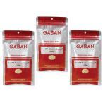 GABAN ハーブチキンシーズニング (袋) 100g×3袋   【ミックススパイス ハウス食品 香辛料 パウダー 業務用】