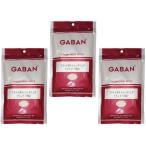 【宅配便送料無料】  GABAN フライドポテトシーズニング(トリュフ) 100g×3袋   【ミックススパイス 香辛料 パウダー】