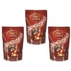 【宅配便送料無料】  リンツ(Lindt) リンドール ヘーゼルナッツパック 60g×3袋   【個包装 高級チョコレート トリュフチョコ】