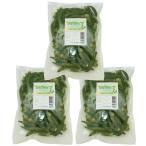 【宅配便送料無料】  世界の乾燥野菜 ベトナム産 オクラチップ 200g×3袋  【ドライ 干し 乾燥オクラ】