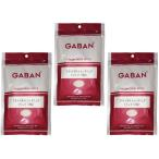 GABAN  フライドポテトシーズニング(トリュフ) 100g×3袋    【ミックススパイス 香辛料 パウダー】