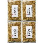豆力特選 北海道産 ユキシズカ【小粒大豆】(限定品) 1kg