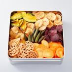 兵庫のうまいもん 神戸ヨコノ 日本の野菜チップス  極・300g入り(缶)