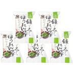 【メール便送料無料】 コスモス食品 緑が広がるほうれん草のおみそ汁  7.8g×5食    【フリーズドライ しあわせいっぱい 味噌汁 法連草】