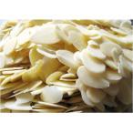 世界美食探究 カリフォルニア産 アーモンドスライス 25ポンド(11.34kg)【業務用大袋】【生】【無塩、無油】