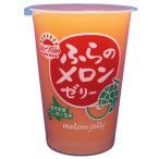匠が推す ふらのメロンゼリー 450g×12個 【北海道物産 フルーツ日和 富良野】
