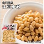 豆力 北海道産 大豆水煮 1kg