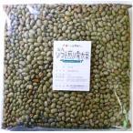 豆力 無添加 国産ソフト煎り青大豆 1kg  【国内産、素焼き、青大豆、炒り大豆】