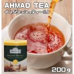 世界美食探究 AHMAD TEA イングリッシュティーNo.1(リーフティー) 200g