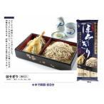 乾物屋の極上乾麺 自慢のほそぎり蕎麦 270g(90g×3束)×15袋 業務用