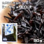 食べもんぢから.Yahoo!店で買える「九州ひじき屋の 国産シーガニックひじき(水煮) 90g 【ヤマチュウ 山忠 無添加 国内産】」の画像です。価格は168円になります。