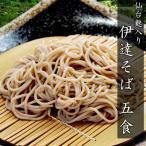 だしの旨い中華そば 3種6食 お鍋1つで簡単調理・メール便送料無料