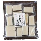 【送料無料】みやこがね 生切り餅 700g×4袋 切り餅 もち米 特別栽培米 保存食 個包装 餅 もち モチ きりもち 正月 新年 年始 おしるこ ぜんざい 切餅