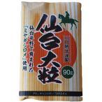 国産大豆納豆(なっとう)ナットウ・仙台大粒