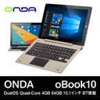 【10.1インチ 10.1型】ONDA oBook10 DualOS Quad-Core 4GB 64GB 10.1インチ BT搭載
