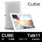CUBE Talk11 3G BT搭載 10.6インチ Android 5.1